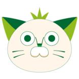 10/17(土)31(土)『不動産○○セミナー』(無料)開催!