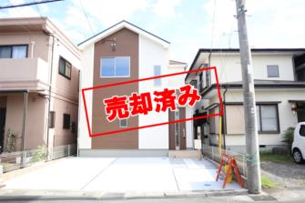 【売却済み】三島市谷田 新築分譲住宅